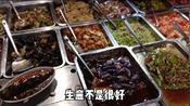 中式快餐吃过吗?如今生意惨淡,也都难以维持,洋快餐又赢了