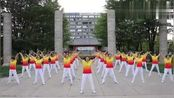 广场舞健身操《美丽的神话》舞蹈视频简单易学