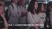 更上海 | 公益潮男魏文杰