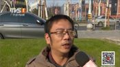 上海:寒假作业涉黄 引发家长担忧