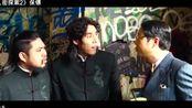 秀念秀到不行的电影片段西虹市首富唐人街探案2羞羞的铁拳