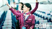 《中国机长》票房20亿,机长原型亲自解释为何要三人推油门