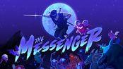 信使(the messenger)8bit 32分47秒速通