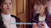 道明寺未婚妻孙千爆料:荧幕初吻献给了王鹤棣,拍了十多次