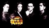 灿星制作:#中国新歌声倒计时# 《中国新歌声》第一集宣传片