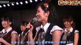 """修正【個人自製字幕】140823 AKB48 TeamK公演 山本彩MC部份cut-""""山本彩""""] 热"""