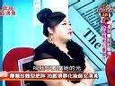 20130528麻辣直通車身材變形肚鬆垮 女人甩肉心要狠01