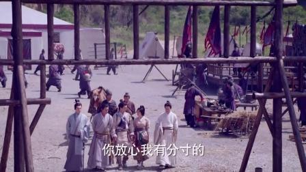 《秦时明月》蒋劲夫CUT第41集