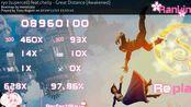 Yuzu-August丨5.55* 202pp 97.86% FC丨ryo feat.chelly-Great Distance [Awakened]