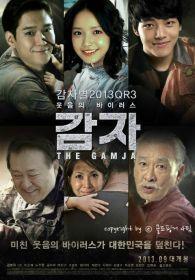 土豆星球2013QR3(韩国剧)