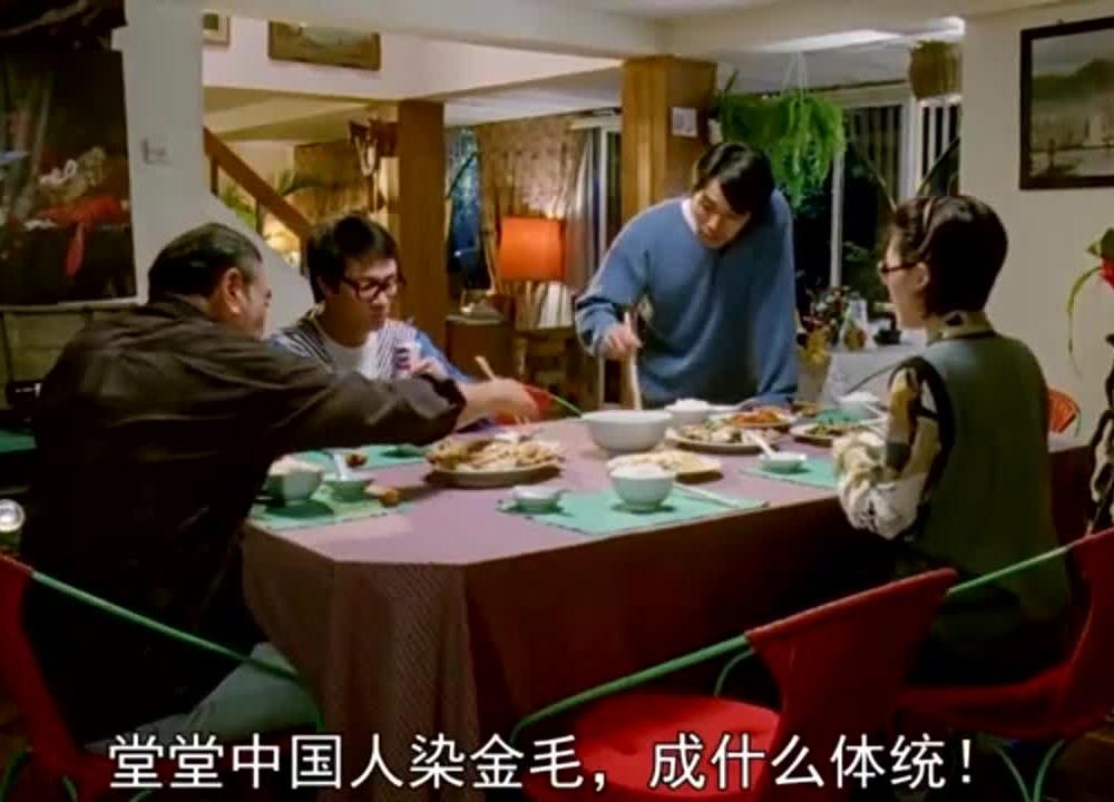 星爷和黄百鸣吴镇宇合买六合彩全中却骗他们说没买!