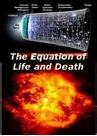 爱因斯坦的生死方程