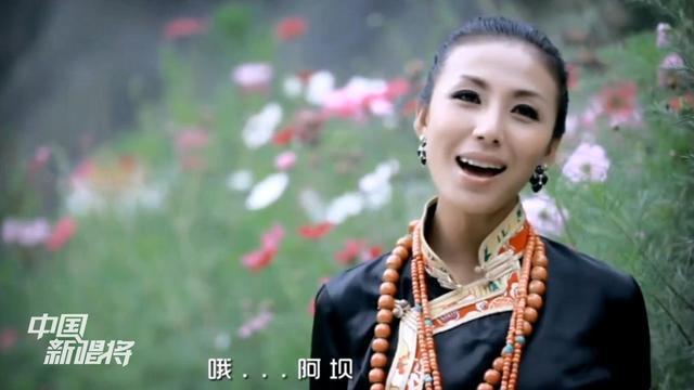 藏族姑娘一首《阿坝之恋》,歌美,景美,人更美,颜值爆表了