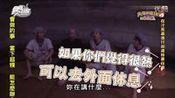 【食尚玩家】2016.07.06(三)失落的靈珠 韓日3 - 愷樂—在线播放—优酷网,视频高清在线观看