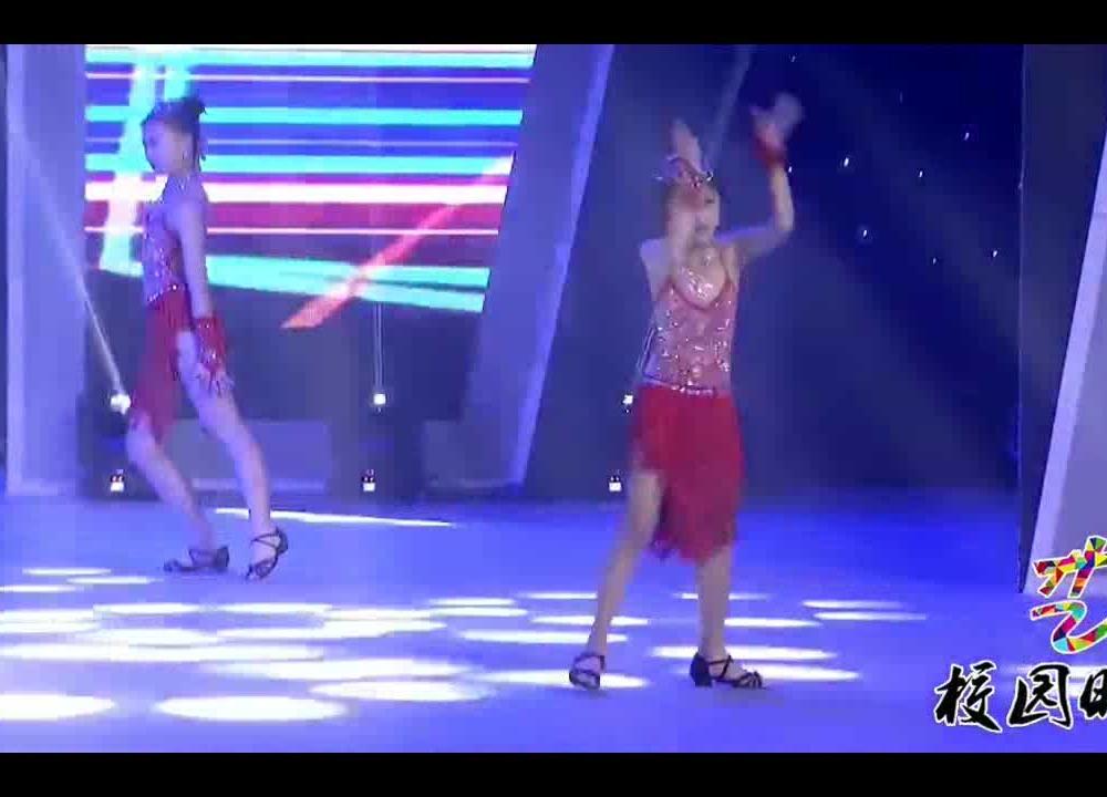 少儿拉丁舞《热火恰恰》