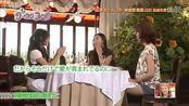 预告片 石原さとみ 長谷川潤 安座間美優 同級生3人が女子会 結婚願望を語る-DwuCb1n2dPY