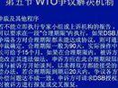 国际经济法学62-考研视频-西安交大-要密码到www.Daboshi.com