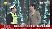 """传沈腾回归春晚刘谦第五次""""见证奇迹"""""""