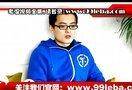 老湿2013最新专访 老湿显露真身啦 (12)www.99leba.com
