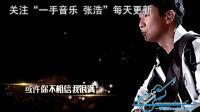 梦想的声音: 林俊杰 吉他完美弹唱《你是我的唯一》