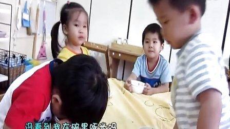 家庭幽默录像 小孩的内心世界