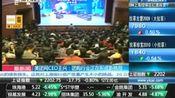 美团网CEO王兴:团购行业正在形成新格局