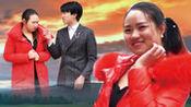 云南山歌剧《善良妹妹疯癫姐》第五集