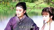《忠孝节义-孝感动天》状元调(陈亚兰 陈怡真)| 杨丽花歌仔戏