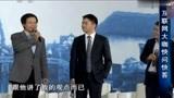 乌镇互联网大会雷军介绍刘强东说:业界人称东哥.