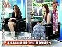 麻辣直通車20130508-综艺秀