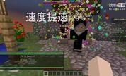 【小贤菌】Minecraft我的世界-国外服务器小游戏 Party game 3