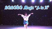 "【Noka】【KOKORO Magic ""A to Z""】实力Aqours翻跳!【Jewelry舞团】【广州萤火虫万圣节奇妙夜自由舞台11.1】"