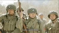飞虎队大营救37-38全集大结局 李梦男、海顿