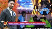高以翔录节目猝死,好友蓝钧天再发声:我们有责任让好人不吃亏!