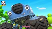 怪物卡车抓住婴儿小猫玩具_警车_童谣_儿童歌曲
