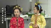 """《小戏骨红楼梦》:小戏骨""""王熙凤""""来了,听郭飞歌笑声大集锦!"""