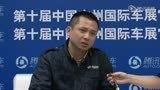 专访-陆风汽车营销有限公司副总经理-潘欣欣