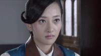 《黑狐之风影》09集预告片