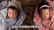 张雨绮终成人母,喜生龙凤胎,这首歌送改沣
