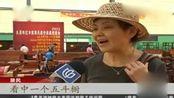 上海厂家红木家具直销社区 低价拍卖很惠民