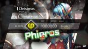[Phigros] Christmas (SP Lv.?) 单手 φ Rank