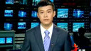 【www.zglure.com】甘肃强降雨造成泥石流65人死亡 100808 四川新闻
