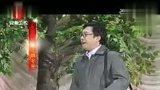 精选搞笑-20130918-郭达 小品 乡村轶事 2012安徽卫视春晚