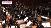 民族管弦乐《月儿高》演奏 中央民族乐团