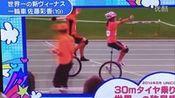 独轮车美女佐藤彩香—在线播放—优酷网,视频高清在线观看
