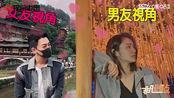 林峯已向女友张馨月求婚!将计划年底生日举办婚礼