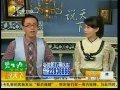 电视剧版《唐山大地震》定演员 张国立加盟-9月5日 9月5日