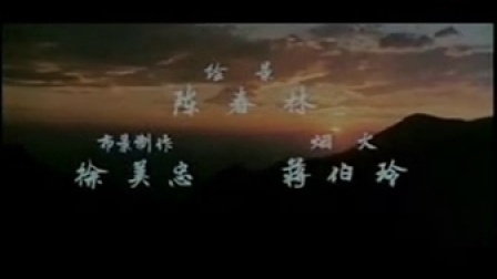 庐山恋1980