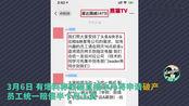 熊猫直播被传破产!王思聪早就清空了股票