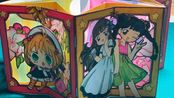 【立体书】 魔卡少女满满的回忆,sakura世界第一可爱!